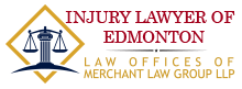Injury Lawyer of edmonton